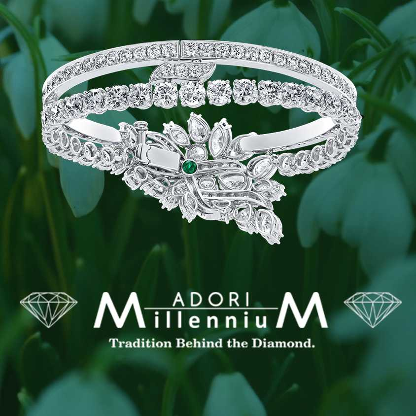 Adori Millennium | Engagement Rings | Wedding Rings | Diamond Rings